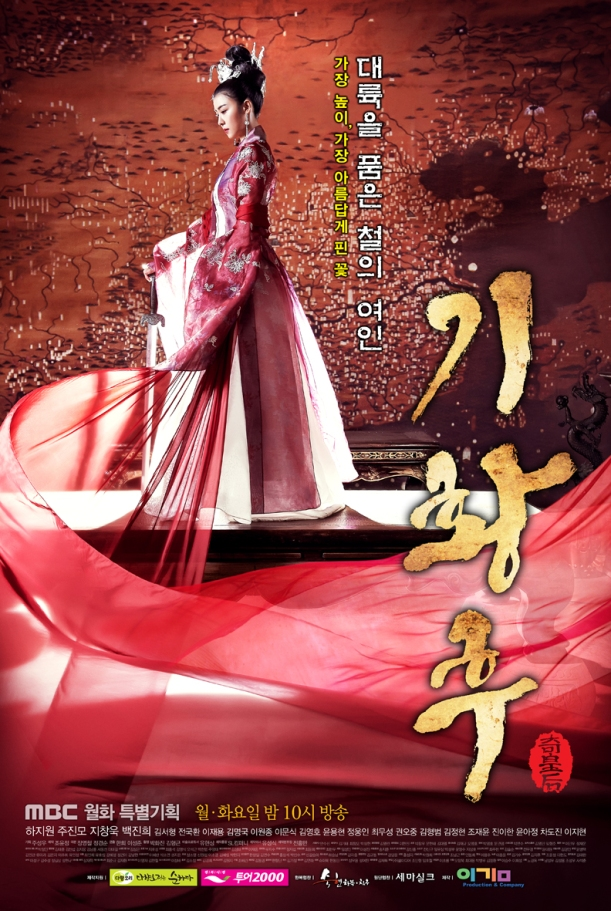 """Empress Ki"" Review: An adventure which will follow me forever..."