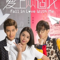 """Fall in Love with Me (愛上兩個我)"" Review: HUH?! IT ENDED?! And, where the hell have I been?!"