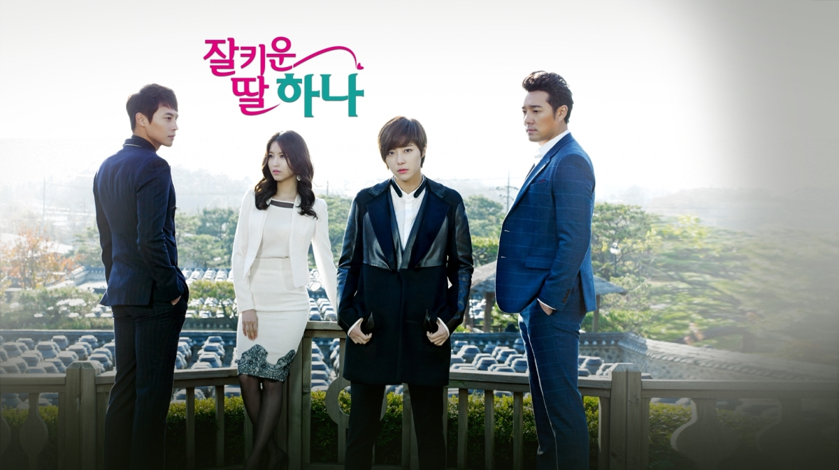 """A Well Raised Daughter Ha-Na"" Review: Long, long and epic, just epic…"